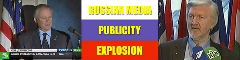 Lunar Ruins Break Into International Media!